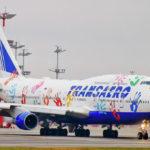 Благотворительная акция авиакомпании «Трансаэро»